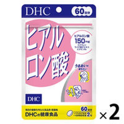 DHCDHC ヒアルロン酸 60日分 ×2袋セット 美容・スクワレン・ビタミンB ディーエイチシーサプリメント 健康食品