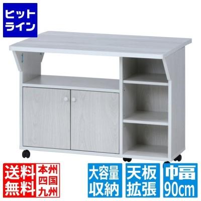 不二貿易 キッチン収納 バタフライ キッチンカウンター 幅90cm キャスター付き 98726   広がる ダイニングテーブル 大容量 98726