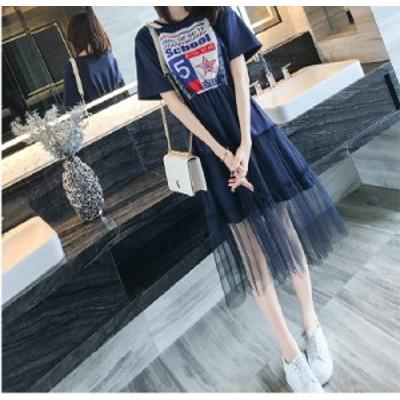 ワンピース レディース 異素材MIX メッシュ 透け感 ロングTシャツ【R0610】