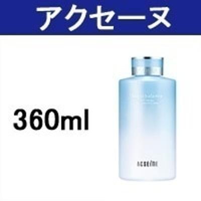 宅配便 送料無料 モイストバランス ローション 360ml アクセーヌ [ ACSEINE / 化粧水 / スキンケア ]