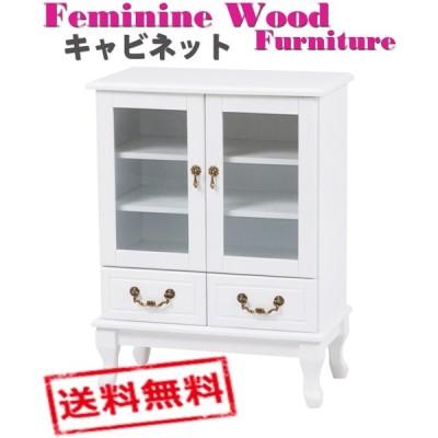 Feminine Wood Furniture フェミニンシリーズ キャビネット(ホワイト) MCC-6342WH ※時間帯指定不可