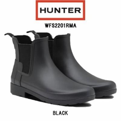 HUNTER(ハンター)レインブーツ 長靴 オリジナルリファインドチェルシー WFS2201RMA