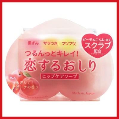 ペリカン石鹸 恋するおしり ヒップケアソープ 単品 80g