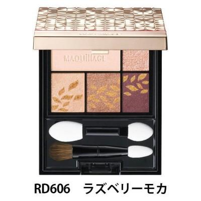 マキアージュ ドラマティックスタイリングアイズ RD606(ラズベリーモカ) 4g 資生堂