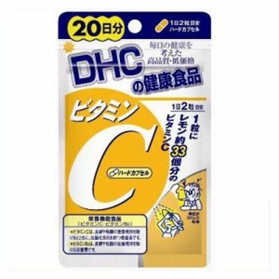 DHC ビタミンC (20日分)
