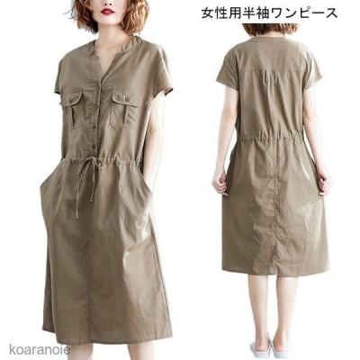 半袖ワンピースシャツワンピ薄手夏ロング半袖ワンピース女性ウエスト調整可Vネックレトロロングワンピ