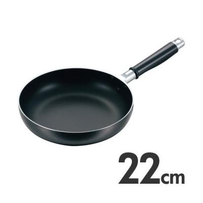 ブラックストーン フライパン 22cm