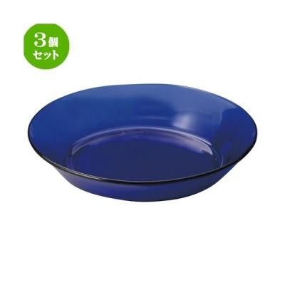 3個セット☆ スープ皿 ☆デュラレックス サファイア スーププレート [ D 19.5 x H 3.7cm ] 【 飲食店 カフェ 洋食器 業務用 自宅用 】
