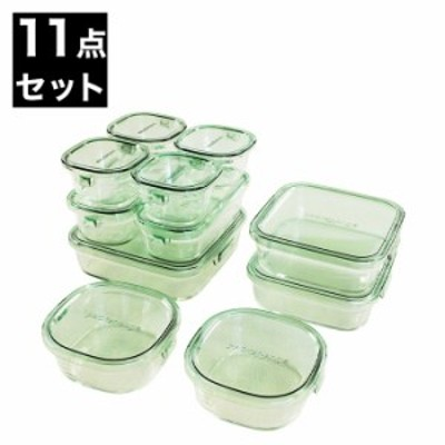 イワキ iwaki 耐熱ガラス 保存容器 グラスコンテナ 11個セット グリーン デラックスセット PSC-PRN11G シンプル【送料無料】