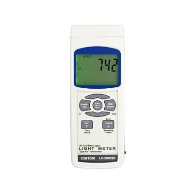カスタム (CUSTOM) データロガー照度計 センサー分離型 SDカード記録対応 LX-2000SD
