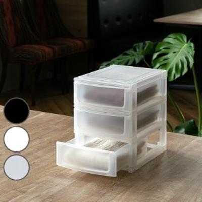 収納ケース 引き出し 幅19.5×奥行26.5×高さ26.5cm A5 浅3段 ( 収納ボックス プラスチック 小物 収納 積み重ね スタッキング ナチュラ