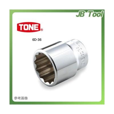 """前田金属工業 トネ TONE 19.0mm(3/4"""") ソケット(12角) 6D-24"""