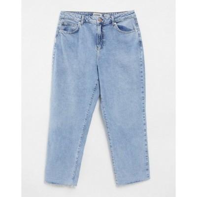 ニュールック レディース デニムパンツ ボトムス New Look fray hem straight leg jean in blue