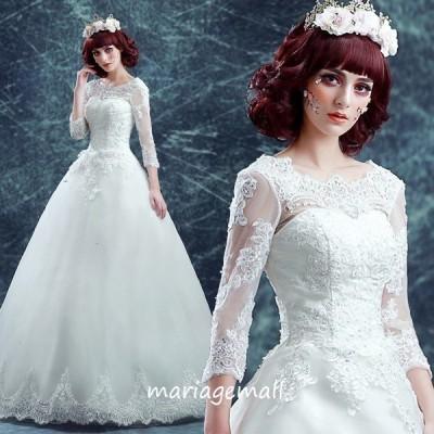 ウエディングドレス 長袖 花嫁 ドレス 二次会 ウェディングドレス プリンセス 結婚式 披露宴 エンパイア ブライダル ロングドレス 秋冬 大きいサイズ