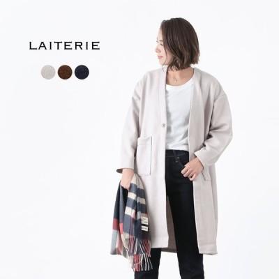 LAITERIE(レイトリー) ニット メルトン コーディガン / レディース / カーディガン / ライトアウター