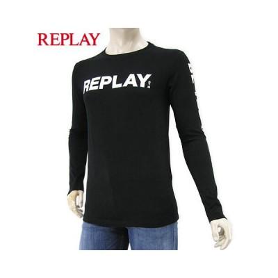 リプレイ/REPLAY メンズ 長袖Tシャツ M3149 2660/ブラック/098/セール
