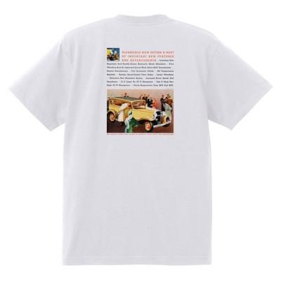 アドバタイジング オールズモビル 721 白 Tシャツ 黒地へ変更可 1932 ロケット アメ車 アドバタイズメント 看板 広告 雑誌