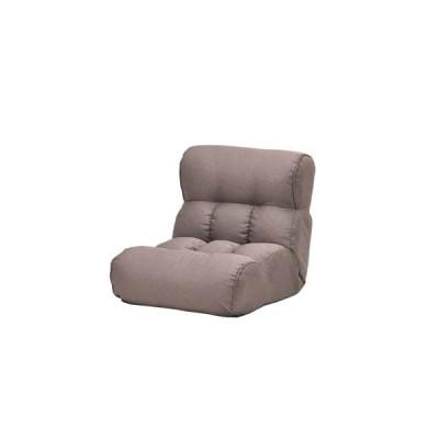 ソファー座椅子/フロアチェア 〔コーヒーブラウン〕 ワイドタイプ 41段階リクライニング 『ピグレットJr』