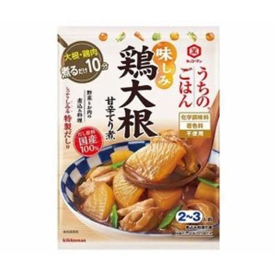 送料無料 キッコーマン うちのごはん 煮込み料理の素 鶏大根 甘辛てり煮 102g×10袋入