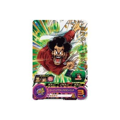 スーパードラゴンボールヒーローズ/UM2-006 ミスター・サタン R