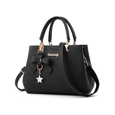 Dreubea Womens Handbag Tote Shoulder Purse Leather Crossbody Bag Black【並行輸入品】