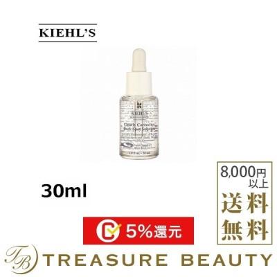 Kiehl's キールズ DS クリアリーホワイト ブライトニング エッセンス 【数量限定激安】 30ml ...