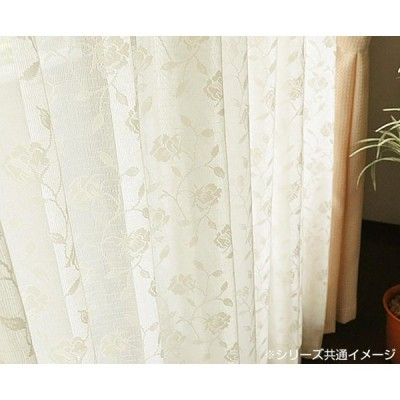 日本製 花柄 ミラーレースカーテン 14-179B 100×148cm 2枚組 アイボリー|b03