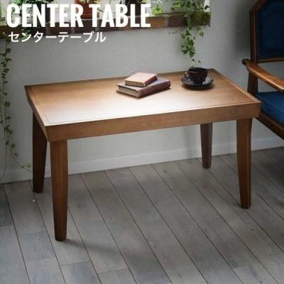 JEM ジェム センターテーブル リビングテーブル 机 食卓 レトロ クラシック ロマン レッド ブルー 和室