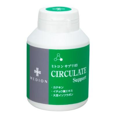 ミトコンサプリ03 CIRCULATEサポート