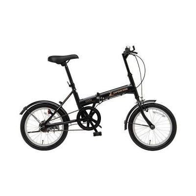 キャプテンスタッグ(CAPTAIN STAG) 16インチ 折りたたみ自転車 Oricle オリクル [ 前後泥よけ ] 標準装備 FDB161 マット?