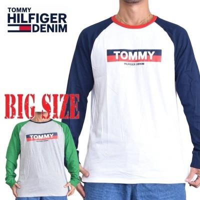 大きいサイズメンズ トミーヒルフィガーデニム ラグラン 長袖Tシャツ ロンT トップス TOMMY HILFIGER DENIM XL XXL XXXL