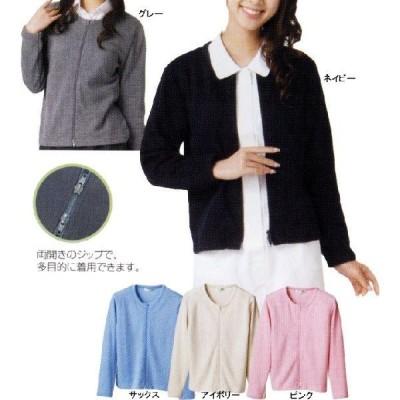 看護士衣装用カーディガン【M〜3L】