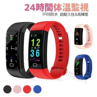 スマートウォッチ 体温測定 血中酸素濃度計 メンズ レディース 腕時計 多機能 万歩計 心拍 血圧計 着信通知 健康管理 日本語 送料無料