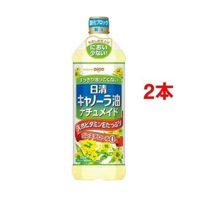 日清キャノーラ油 ナチュメイド ( 900g*2本セット )/ 日清オイリオ