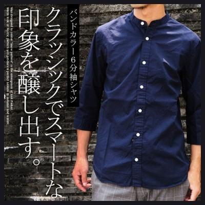 バンドカラー6分袖シャツ