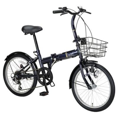 折りたたみ自転車 キャプテンスタッグ ラケット FDB206 折り畳み自転車 6段変速 カゴ付 20インチ ダークブルー