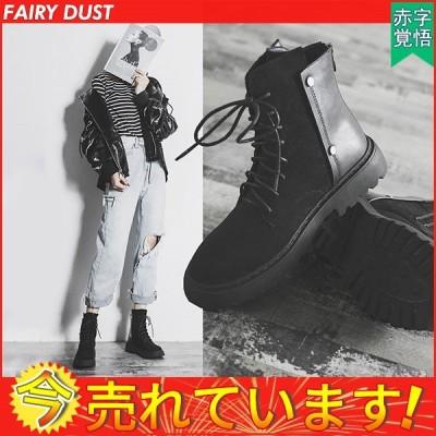 赤字覚悟 ショートブーツ ブーツ レディース ブーツ 太ヒール ローヒール 履きやすい 痛くない 靴 PU 編み上げ スエード