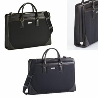 ビジネスバッグ ブリーフケース メンズ  仕事 出張 通勤 B4 アンディハワード 2本手ダレスシリーズ 大開式ダレス 22290