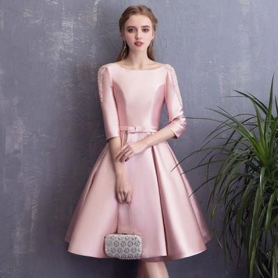 2020新品 韓国スタイル 着痩せ 忘年会 Aライン ワンピース ドレス 同窓会 ピンクドレス パーティードレス 二次会 お呼ばれドレス 成人式 パーティドレス