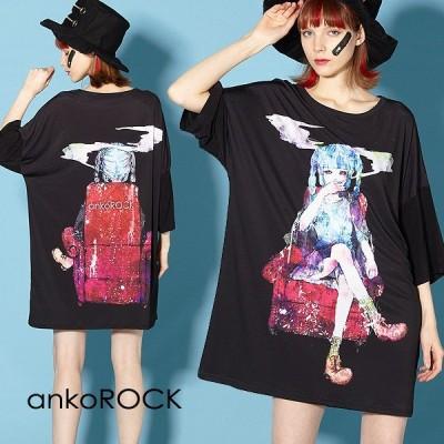 ankoROCK アンコロック ビッグ Tシャツ メンズ カットソー レディース ユニセックス 半袖 ビッグシルエット 黒 女の子 ガール タバコ