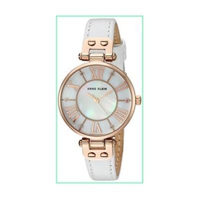 Anne Klein Women's White Leather Band Case Quartz MOP Dial Analog Watch AK/2718RGWT【並行輸入品】