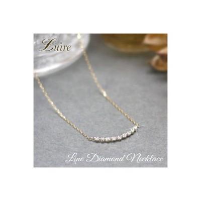 ネックレス ダイヤモンドネックレス K18ゴールド 天然ダイヤモンド 0.12ct ネックレス