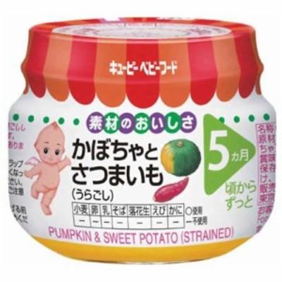 キューピー 離乳食・ベビーフード キューピー かぼちゃとさつまいも(うらごし) 70g 5ヶ月頃から〔離乳食・ベビーフード 〕