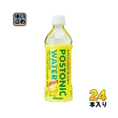 サンガリア ポストニックウォーターレモン 500ml ペットボトル 24本入
