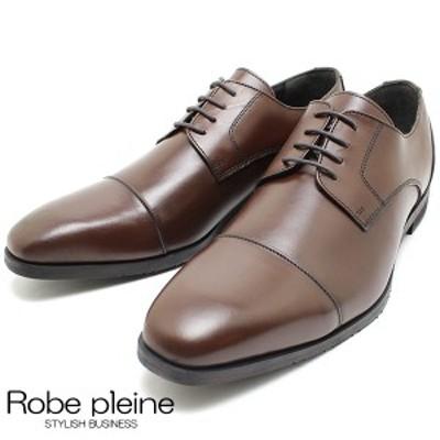 ロベプラン Robe pleine 3002 マッケイ製法外羽ストレートチップ ブラウン ビジネス/ドレス/紐靴/革靴/仕事用/メンズ