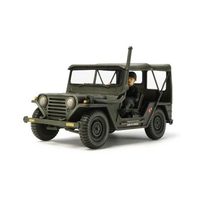 タミヤ MM334 1/35 アメリカM151A1 'ベトナム戦争'