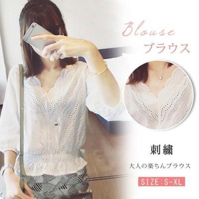ブラウス レディース 白 刺繍 バルーン パフスリーブ 七分袖 vネック スカラップ 裾ゴム フリル 透け感 トップス ノーカラ