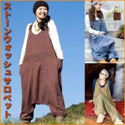 サロペット 女性 パンツ ユニセックス ストーンウォッシュサロペット グリーン系 メンズ フリーサイズ