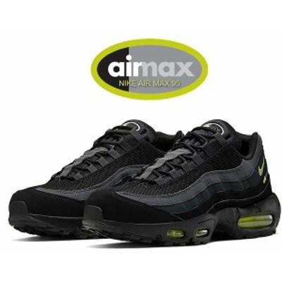 【ナイキ エアマックス 95】NIKE AIR MAX 95 black/lt smoke grey-volt cv1635-002 グラデーション ボルト イエロー ブラック
