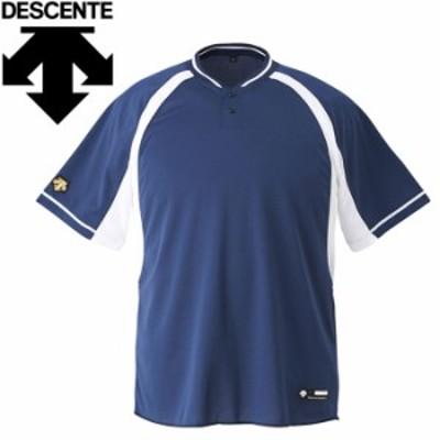 【メール便対応】デサント ベースボールシャツ DB-103B-NVSW
